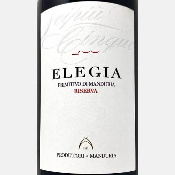 Amantis-26010111-v-Volkswein