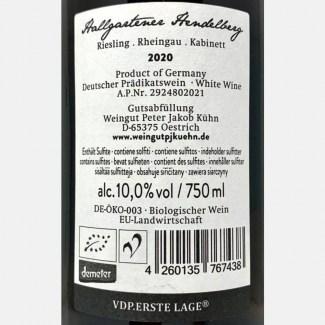 Pfitscher-25090815-bei-Volkswein