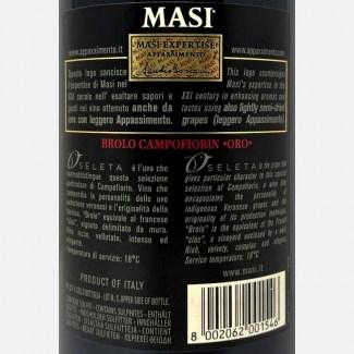 Masseria Le Fiatte-11120118-bei-Volkswein
