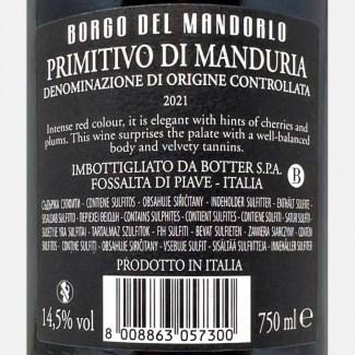 Masseria Le Fiatte-11120319-bei-Volkswein
