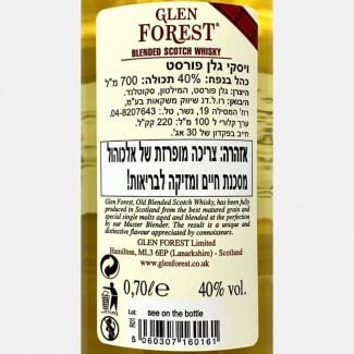 Montelvini-29241120-bei-Volkswein